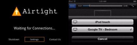 Airtight App